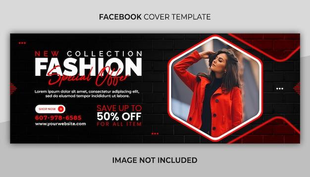 Modello di social media facebook per la vendita di moda