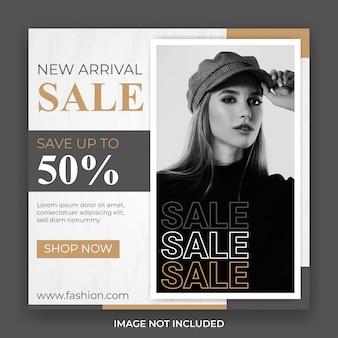 Modello di banner di post vendita social media promozione moda