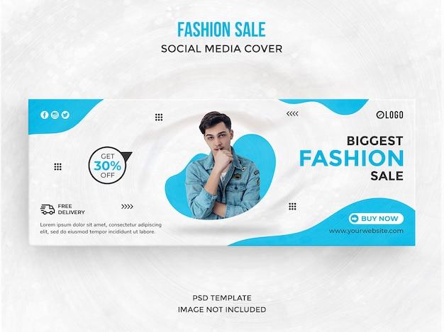 Post sui social media di vendita di moda o modello di copertina di facebook