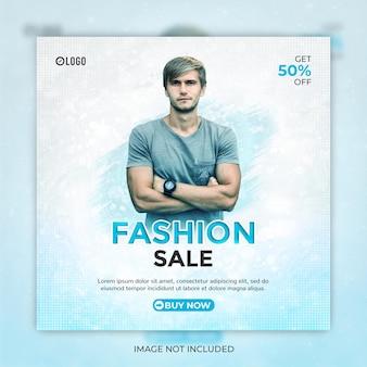 Modello di banner post o instagram di social media di vendita di moda