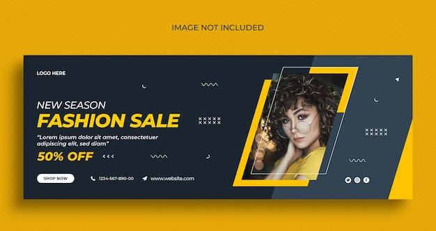 Volantino per banner web di social media di vendita di moda e modello di progettazione di foto di copertina di facebook