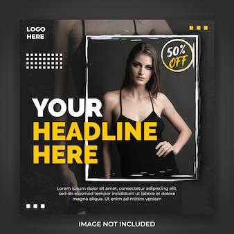 Post di banner di social media quadrati di vendita di moda