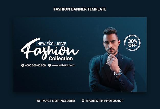 Modello di annunci di banner web vendita di moda