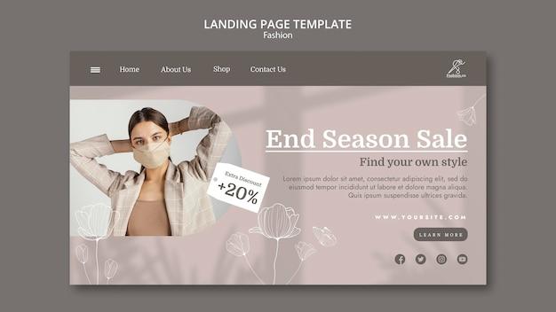 Modello di pagina di destinazione delle vendite di moda