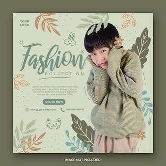 Modello di banner post instagram social media di moda