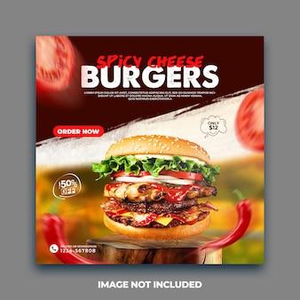 Modello di post sui social media per la promozione del menu di hamburger di fast food psd