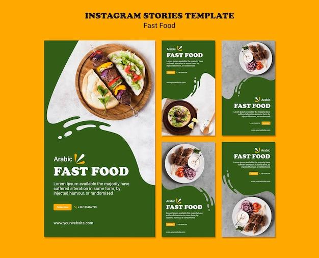 Modello di storie di instagram di concetto di fast food