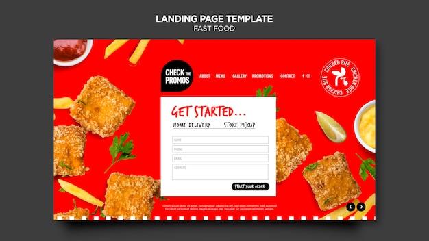 Modello di pagina di destinazione del fast food