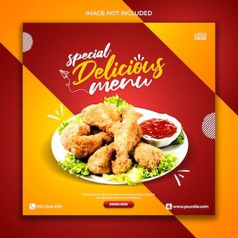 Modello di banner web fast food per i social media