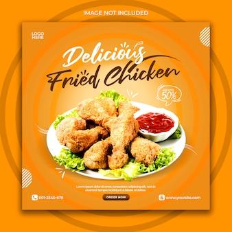 Modello di banner web fast food