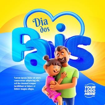Festa del papà modello di social media 3d elemento illustrazione padre e figlia che si abbracciano