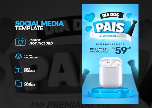 Modello di social media per la festa del papà con rendering di etichette 3d brasile campaing cuori blu
