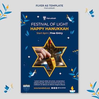 Modello di stampa verticale festivo di hanukkah