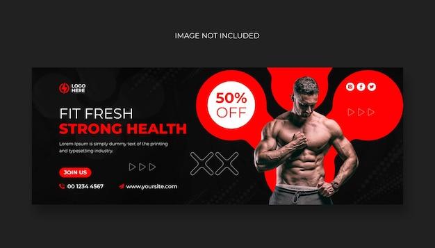 Copertina facebook palestra fitness e modello banner web