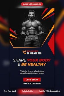 Banner di storie di instagram fitness e palestra