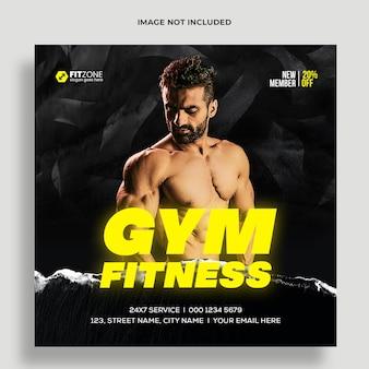 Modello di post e banner web per social media palestra fitness premium psd