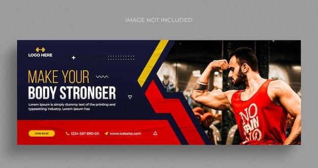 Volantino per banner web per social media fitness o palestra e modello di design per foto di copertina di facebook