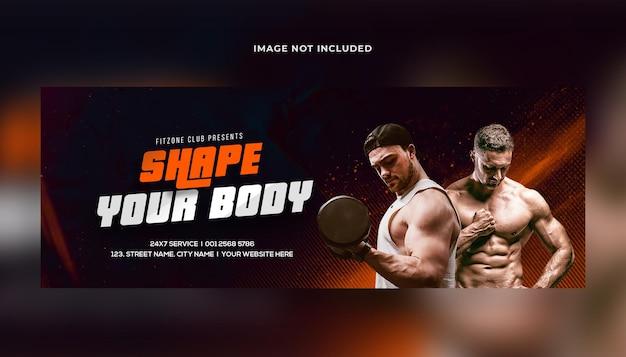Copertina di facebook di allenamento in palestra fitness e modello di banner web premium psd premium psd