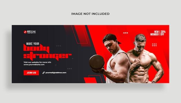Copertina di facebook di allenamento in palestra e modello di banner web psd premium