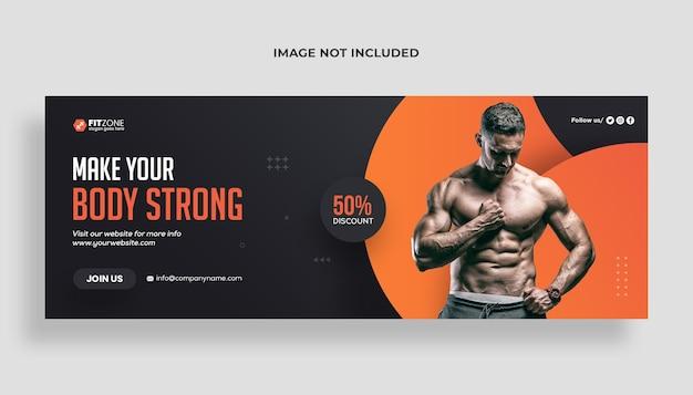 Modello di copertina di facebook e banner web di allenamento in palestra per il fitness