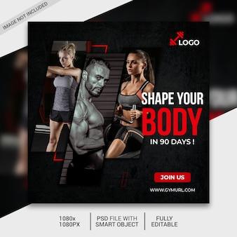 Modello di post di social media fitness, post di instagram