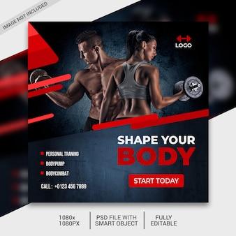 Modello di volantino quadrato fitness o post instagram