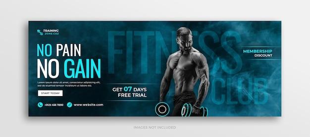 Allenamento fitness e allenamento in palestra copertina della timeline di facebook o modello di banner web per social media