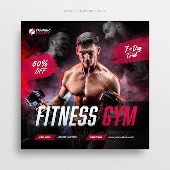 Modello di banner post sui social media di allenamento fitness e allenamento in palestra o post instagram volantino quadrato