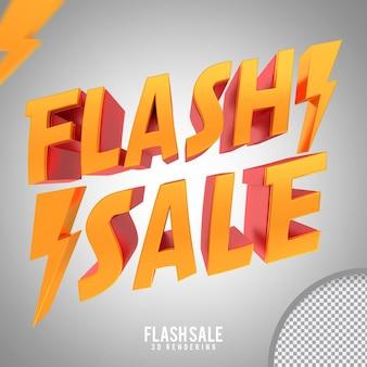 Vendita flash 3d rendering