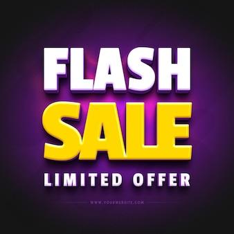 Modello di offerta limitata di vendita flash