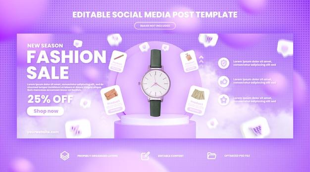 Modello di post di copertina di facebook di social media di vendita flash con podium premium psd