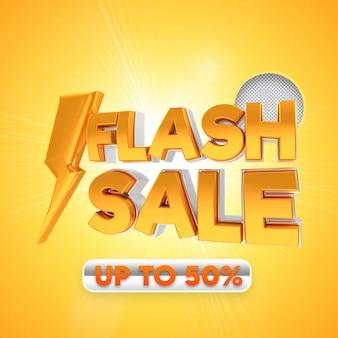 Testo di vendita flash con sconto nel rendering 3d
