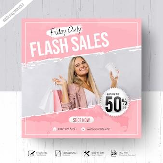 Modello della posta di instagram di promozione dell'insegna del quadrato di vendite flash