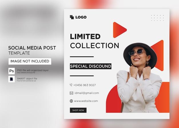 Volantino instagram piatto per modello di post vendita vestiti psd premium