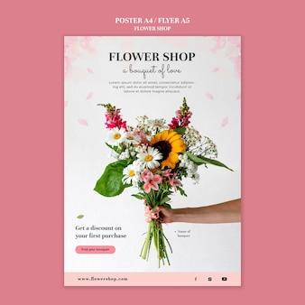 Modello di stampa del negozio di fiori