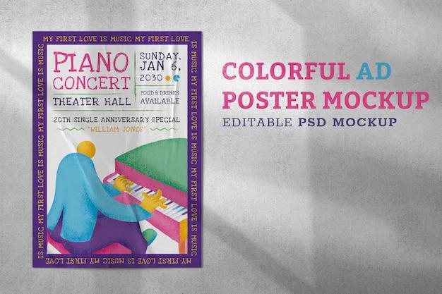 Mockup di poster di arte fluida psd sul muro arte sperimentale fai-da-te