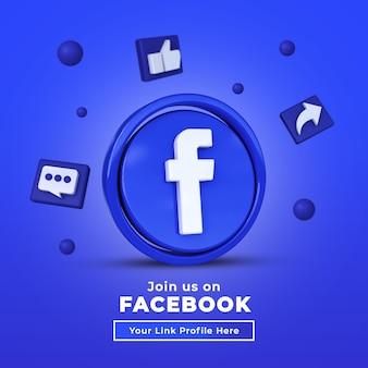 Seguici su facebook banner quadrato per social media con logo 3d e casella del profilo di collegamento