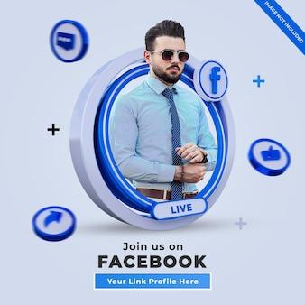 Seguici su facebook social media banner quadrato con logo 3d e casella profilo link