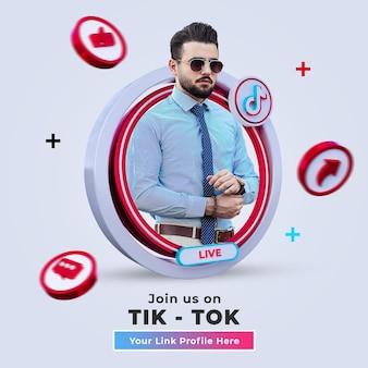 Seguici su tik tok social media banner quadrato con logo 3d e casella profilo link link