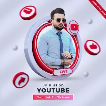 Seguici sul banner quadrato dei social media di youtube con logo 3d e casella del profilo di collegamento