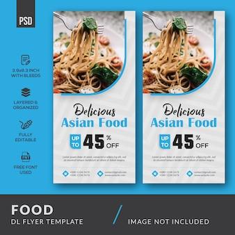 Modello volantino - food dl Psd Premium