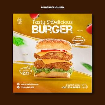 Cibo menu burger ristorante post di social media per instagram e banner web pubblicitario squire