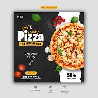 Menu del cibo e modello di banner social media pizza deliziosa