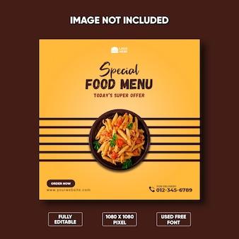 Menu di cibo e modello di banner per social media pasta psd gratuite