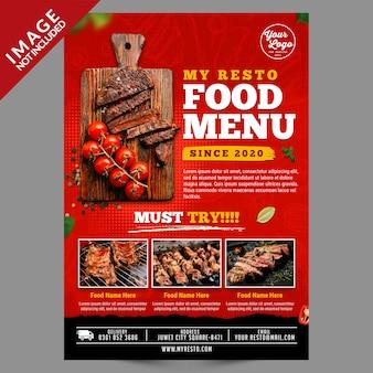 Modello di poster del menu di cibo