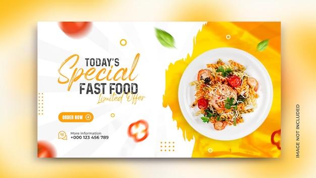 Volantino per la promozione del menu alimentare