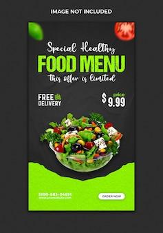 Promozione menu cibo post sui social media e modello di progettazione banner storia instagram