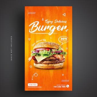 Menu di cibo e modello di banner di social media hamburger ristorante