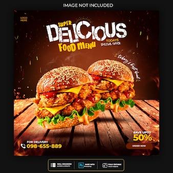 Menu di cibo e modello di post sui social media per hamburger del ristorante