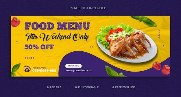 Menu del cibo e modello di copertina dei social media di facebook del ristorante gratuito